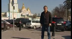 """""""Особливий погляд"""": Олег Махніцький: діяльність нової ГПУ"""