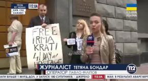 """В Киеве родственники """"славянских заложников"""" пикетируют СБУ"""