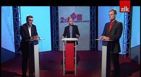 2х2. Передвиборчі дебати 19.10.14