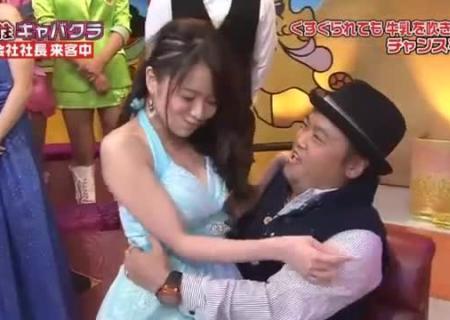 Японские шоу без цензуры видео онлайн фото 649-980