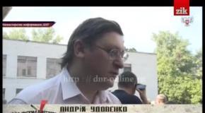 Нові підручники від псевдореспублік вчать, що Донбас більше 20 років був під окупацією України