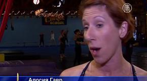Новый тренд в США: фитнес и цирк объединились