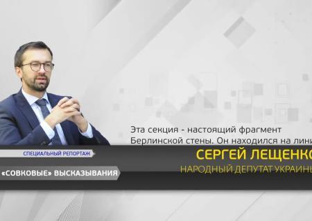 Генпрокуратура Одесской области разоблачила группу лиц, которая разжигала национальную рознь