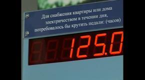 """Передача М Кожухова """"В большом городе"""" Тепловой гидродинамический насос"""