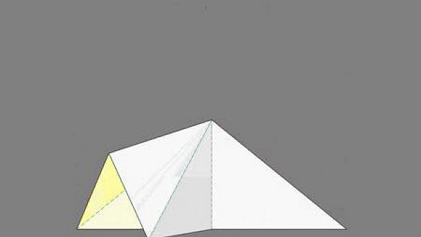Оригами. Видеоурок. Как