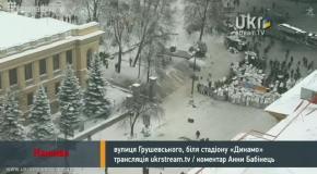 Беркут пошел на штурм улицы Грушевского