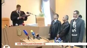 Судья Киреев зачитывает приговор Тимошенко