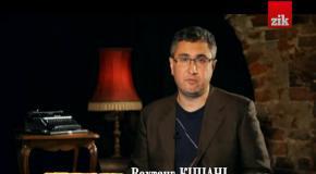 Історична правда з Вахтангом Кіпіані: Знищені системою 15.06.14