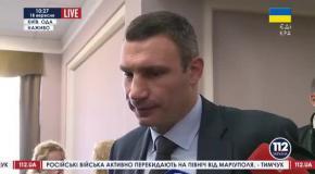 Кличко ответил на вопросы журналистов (18.09)