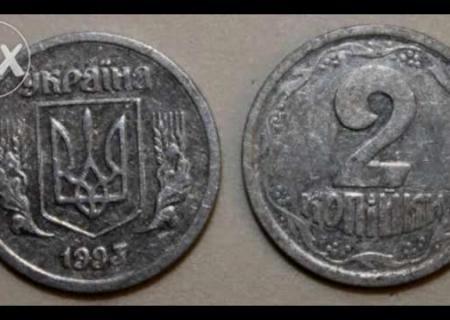 Вгосударстве Украина вводится вобращение новая монета «Костел святого Николая»