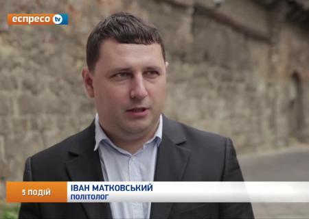 ВоЛьвове активно готовили теракты игосударственный переворот— СБУ успела остановить