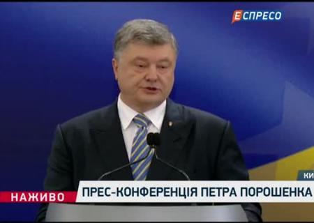 Порошенко поругал сына зафото вфутболке снадписью «Russia»