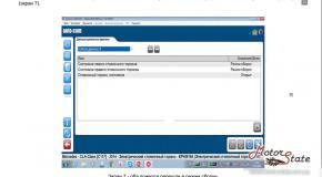 AUTOCOM CDP - Инструкция - Как поменять колодки и тормозные диски MERCEDES CLA AMG 2015