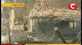 Катастрофа над островом Ява