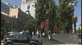 """"""" Ленин будет жить ! """""""