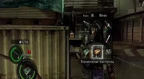 Прохождение Resident Evil 5 Co-op (чать 40)