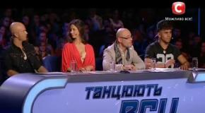 Танцуют все 6 Олег Серый Супермен в Донецке. Марицабо жжот на Кастинге СТБ