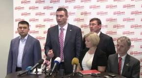 """Кличко возглавил список """"Блока Порошенко"""""""