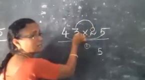 Математика по-индийски