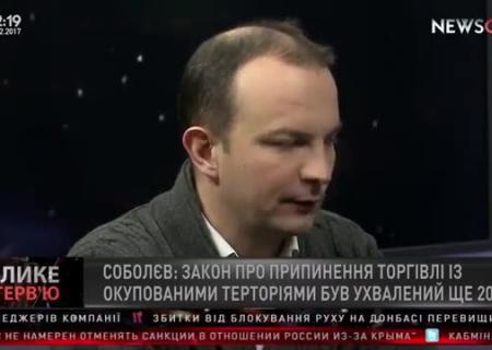 СБУ задержала налоговиков, требовавших от предпринимателя 70 млн грн