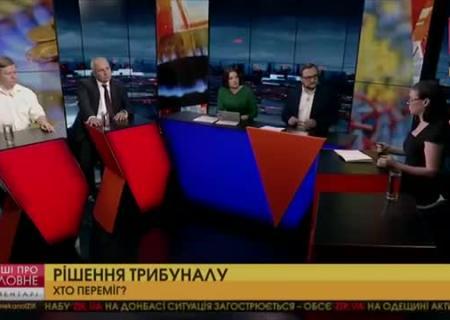 Украина иПольша запустят европейский газовый хаб