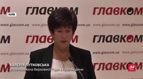 Росія не дає доступу до політв'язнів, – Лутковська