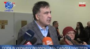 Саакашвили Порошенко продолжает сотрудничать с Курченко 28 12 17