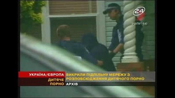 Детское порно Украина-Европа. 82).