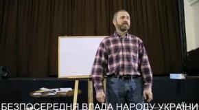 Копное право - древнейшая форма самоуправления славянской общины