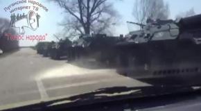 В Луганскую область ввели военную технику
