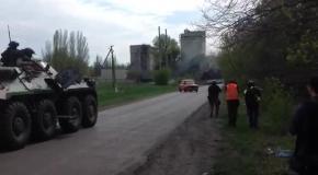Украинские солдаты подошли к блок-посту на вьезде в Славянск