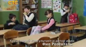 Сериал Воронины 287 серия