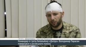 Парасюк рассказал об освобождении из русского плена