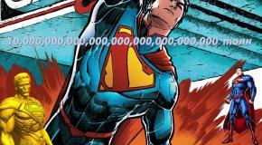 Что будет  если Супермен проведет 15 000 лет на Солнце