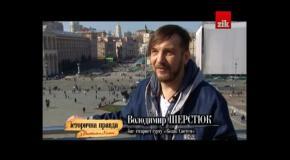 Історична правда з Вахтангом Кіпіані: Історія української рок-музики
