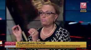 Нардеп: пенсионная реформа рассчитана на значительное уменьшение населения Украины
