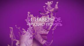Татьяна Котова - Лабиринт (lyric video)