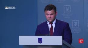 Вєсті.UA: Зустріч з Богданом за 5 тисяч. Незламний Аваков
