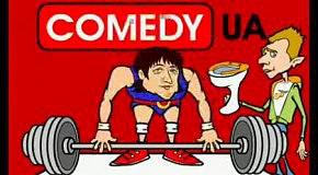 Камеди Мульт 4  Украинцы на олимпийских играх