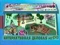 Ленинград - WWW.