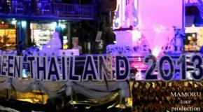 mimosa musical fountain - titanic