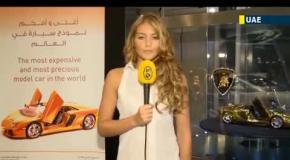 В Дубае представили самый дорогой автомобиль в мире