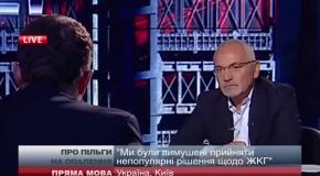 Министр Кабмина Остап Семерак о льготах на отопление