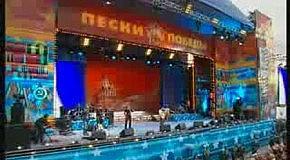 Олег Газманов - Офицеры