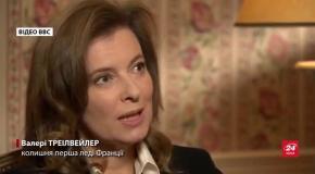 """""""Я не могла стерпіти зради"""": про що розповідають дружини президентів у своїх мемуарах"""