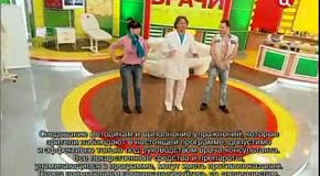 Врачи (эфир 16.01.2012)