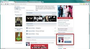 TicketForEvent. Продавайте билеты и собирайте регистрации через соц.сеть Вконтакте