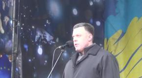 """Олег Тягнибок: """"Народ має відчути свою владу та здатність впливати на політичну ситуацію"""""""