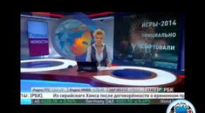 Почему не открылось кольцо в Сочи 2014 на Церемония открытия