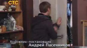 Сериал Воронины 286 серия